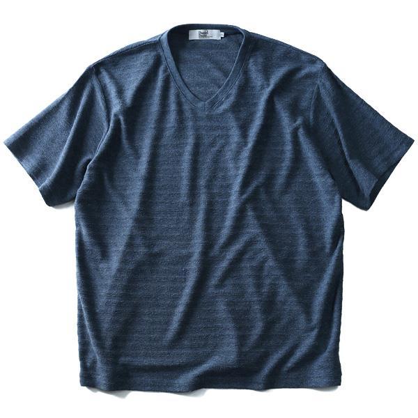 タダ割 大きいサイズ メンズ DANIEL DODD 半袖 Tシャツ ジャガード ボーダー Vネック 半袖Tシャツ azt-180288