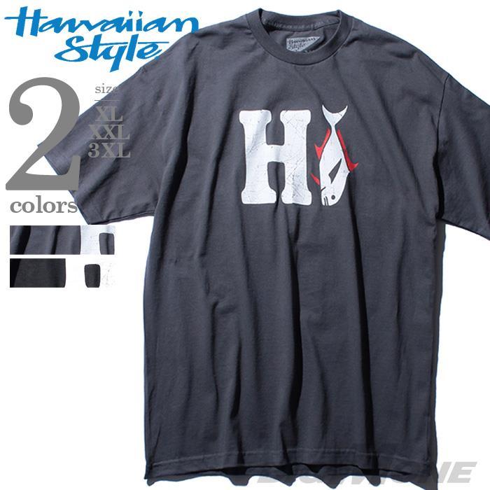 大きいサイズ メンズ HAWAIIAN STYLE ハワイアンスタイル LOCAL MOTION ローカルモーション 半袖 Tシャツ プリント 半袖Tシャツ USA 直輸入 mts-5104