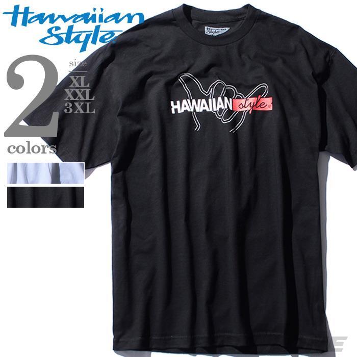大きいサイズ メンズ HAWAIIAN STYLE ハワイアンスタイル LOCAL MOTION ローカルモーション 半袖 Tシャツ プリント 半袖Tシャツ USA 直輸入 mts-5107
