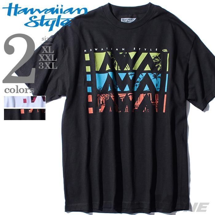大きいサイズ メンズ HAWAIIAN STYLE ハワイアンスタイル LOCAL MOTION ローカルモーション 半袖 Tシャツ プリント 半袖Tシャツ USA 直輸入 mts-5215