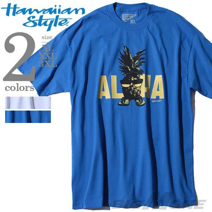 大きいサイズ メンズ HAWAIIAN STYLE ハワイアンスタイル LOCAL MOTION ローカルモーション 半袖 Tシャツ プリント 半袖Tシャツ USA 直輸入 mts-5301
