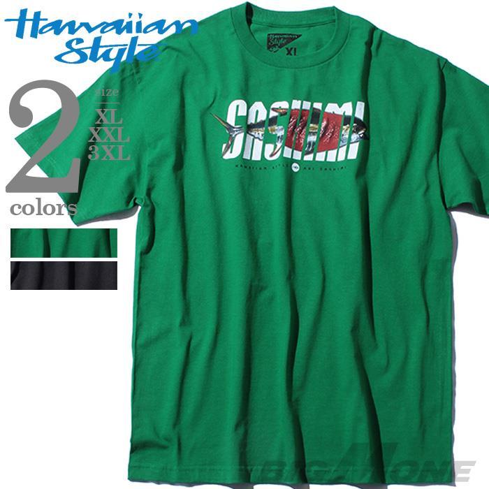 大きいサイズ メンズ HAWAIIAN STYLE ハワイアンスタイル LOCAL MOTION ローカルモーション 半袖 Tシャツ プリント 半袖Tシャツ USA 直輸入 mts-5305
