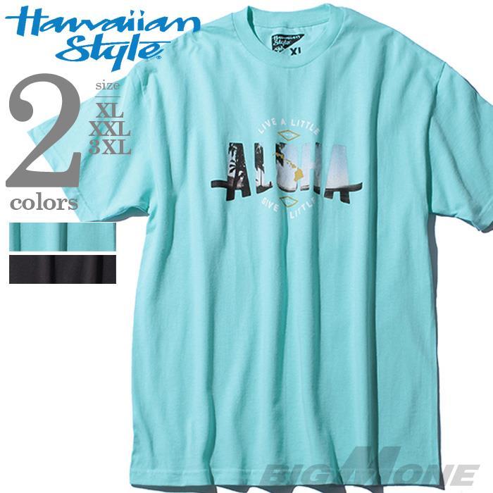 大きいサイズ メンズ HAWAIIAN STYLE ハワイアンスタイル LOCAL MOTION ローカルモーション 半袖 Tシャツ プリント 半袖Tシャツ USA 直輸入 mts-5424