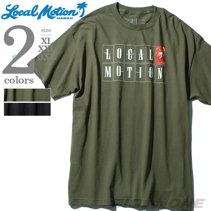 大きいサイズ メンズ LOCAL MOTION ローカルモーション プリント 半袖 Tシャツ USA 直輸入 smt-5312