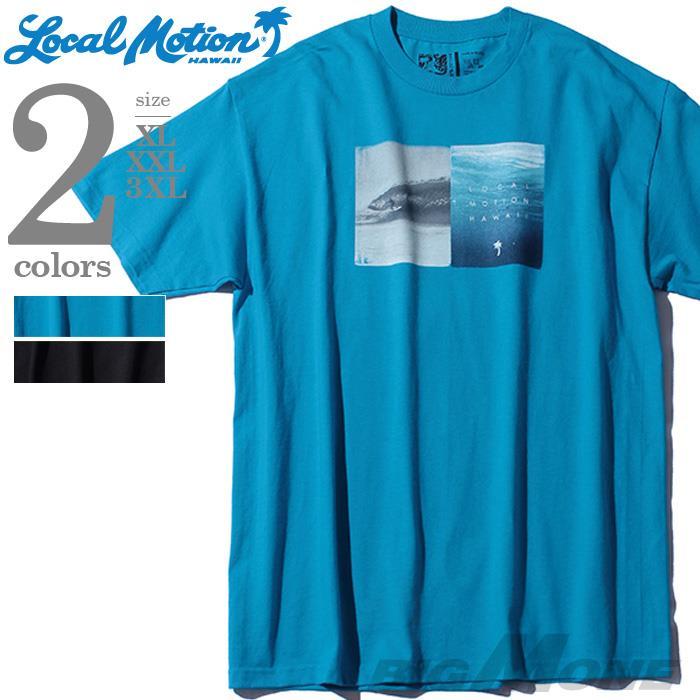 大きいサイズ メンズ LOCAL MOTION ローカルモーション プリント 半袖 Tシャツ USA 直輸入 smt-5315