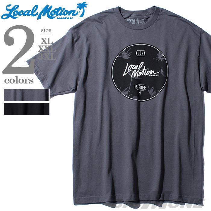 大きいサイズ メンズ LOCAL MOTION ローカルモーション プリント 半袖 Tシャツ USA 直輸入 smt-5412