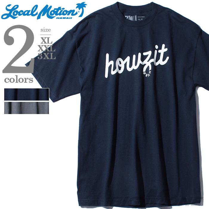 大きいサイズ メンズ LOCAL MOTION ローカルモーション プリント 半袖 Tシャツ USA 直輸入 smt-5418