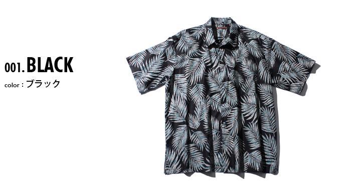 大きいサイズ メンズ TORI RICHARD トリリチャード 半袖 アロハシャツ MADE IN HAWAII 03006431