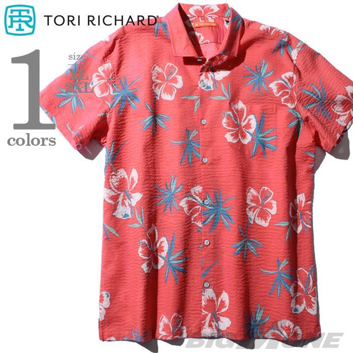 大きいサイズ メンズ TORI RICHARD トリリチャード 半袖 アロハシャツ 半袖シャツ 夏 MADE IN HAWAII 19568674