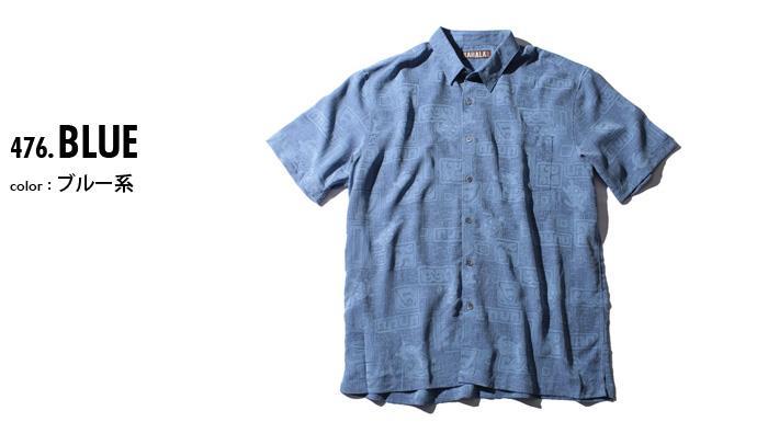 大きいサイズ メンズ KAHALA (カハラ) 半袖アロハシャツ MADE IN HAWAII 3047ka50