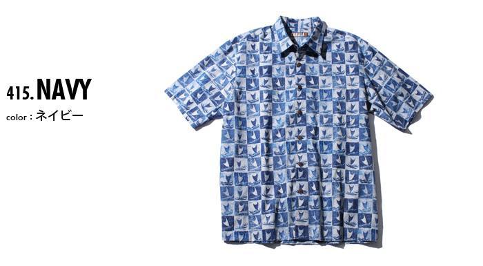 大きいサイズ メンズ KAHALA (カハラ) 半袖アロハシャツ MADE IN HAWAII 3036r5544