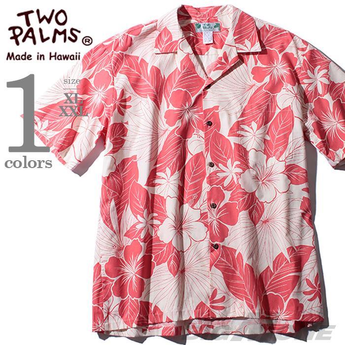 大きいサイズ メンズ TWO PALMS (トゥーパームス) 半袖アロハシャツ MADE IN HAWAII 501c-l-lc