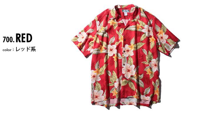 大きいサイズ メンズ TWO PALMS (トゥーパームス) 半袖アロハシャツ MADE IN HAWAII 501r-l-lr