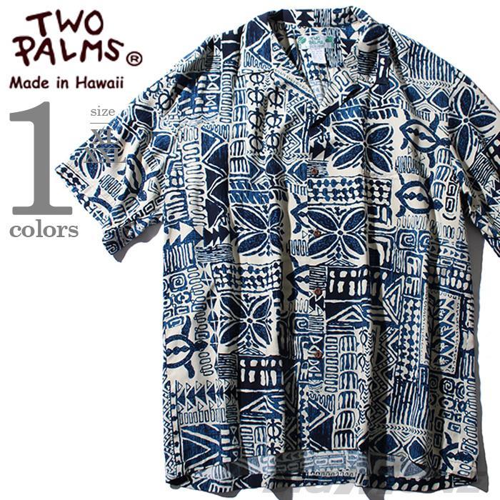 大きいサイズ メンズ TWO PALMS (トゥーパームス) 半袖アロハシャツ MADE IN HAWAII 501r-l-hhn