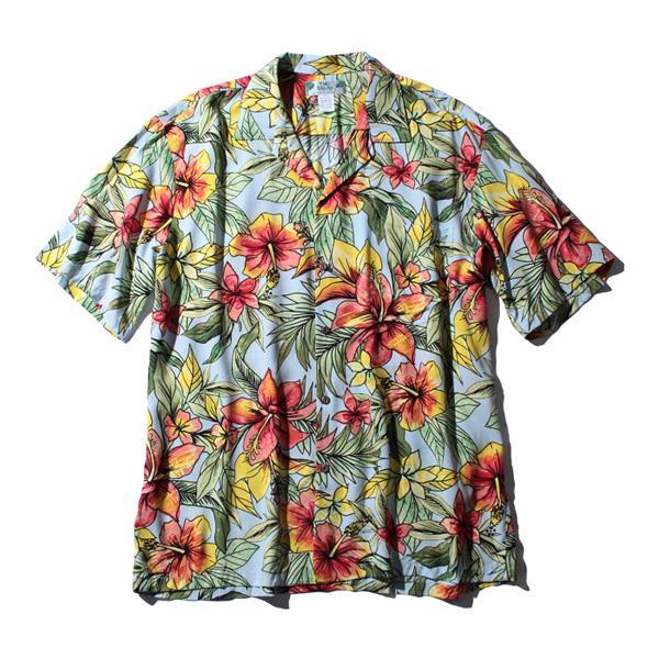 大きいサイズ メンズ TWO PALMS (トゥーパームス) 半袖アロハシャツ MADE IN HAWAII 501r-l-slb