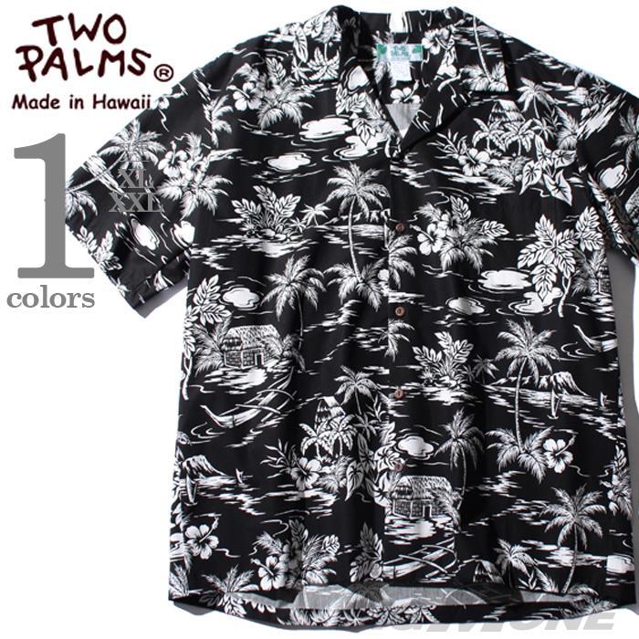 大きいサイズ メンズ TWO PALMS (トゥーパームス) 半袖アロハシャツ MADE IN HAWAII 501c-l-lsb