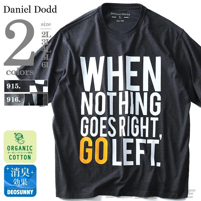 タダ割 大きいサイズ メンズ DANIEL DODD 半袖 Tシャツ オーガニック プリント半袖Tシャツ GO LEFT azt-180235