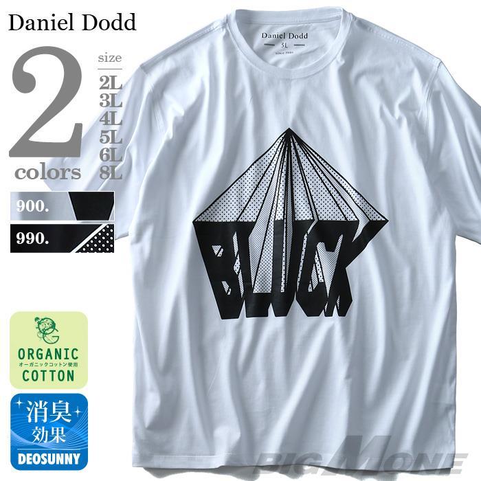 タダ割 大きいサイズ メンズ DANIEL DODD 半袖 Tシャツ オーガニック プリント半袖Tシャツ BLUCK azt-180242