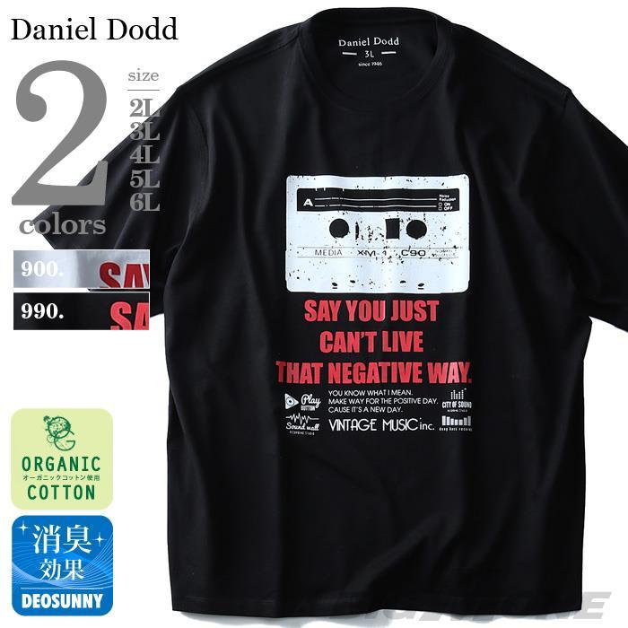 タダ割 大きいサイズ メンズ DANIEL DODD 半袖 Tシャツ オーガニック プリント半袖Tシャツ VINTAGE MUSIC azt-180243