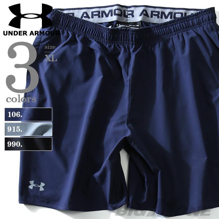 大きいサイズ メンズ UNDER ARMOUR アンダーアーマー スポーツ ショートパンツ ボトムス ズボン パンツ 短パン スポーツウェア USA 直輸入 1277142