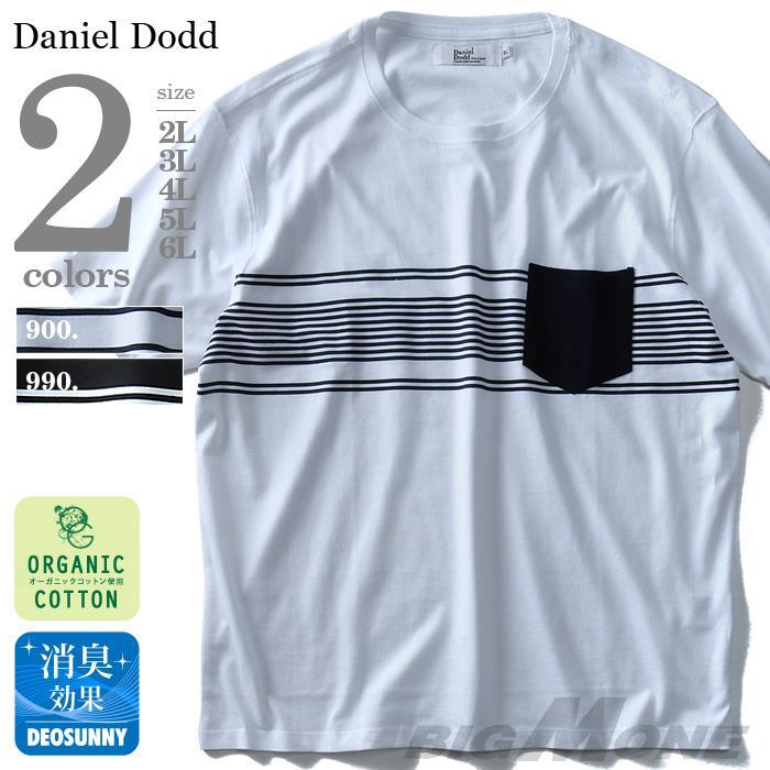 タダ割 大きいサイズ メンズ DANIEL DODD 半袖 Tシャツ 胸ポケット付 デザインTシャツ オーガニックコットン azt-180201