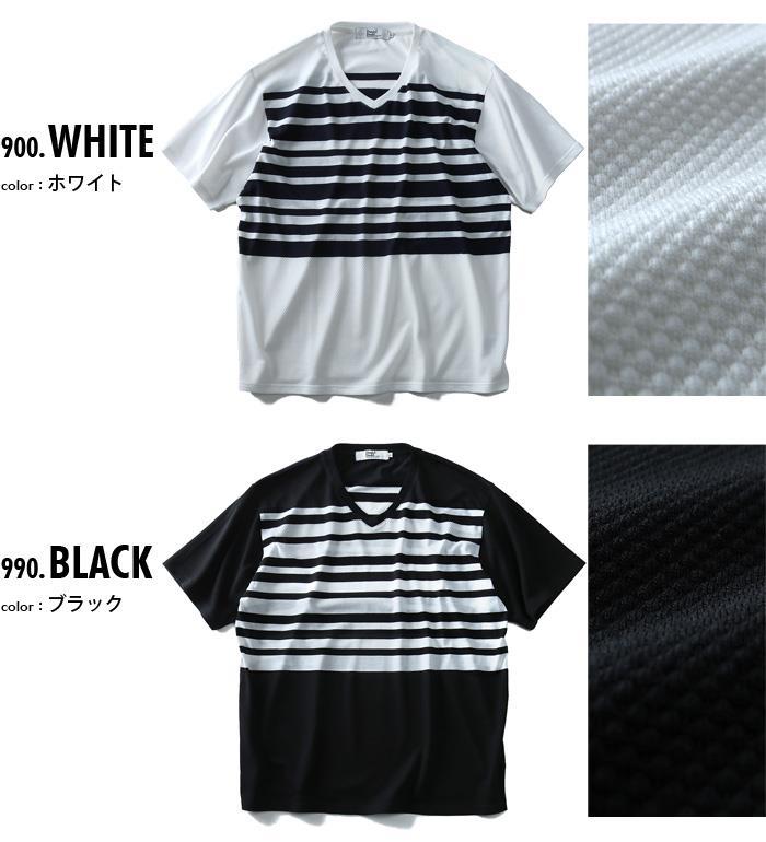 タダ割 大きいサイズ メンズ DANIEL DODD 半袖 Tシャツ パネルボーダー Vネック 半袖Tシャツ azt-180287