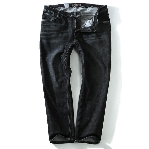 大きいサイズ メンズ AZ DEUX フラップ + Wポケット使い デニムパンツ ジーパン デニム azd-1104