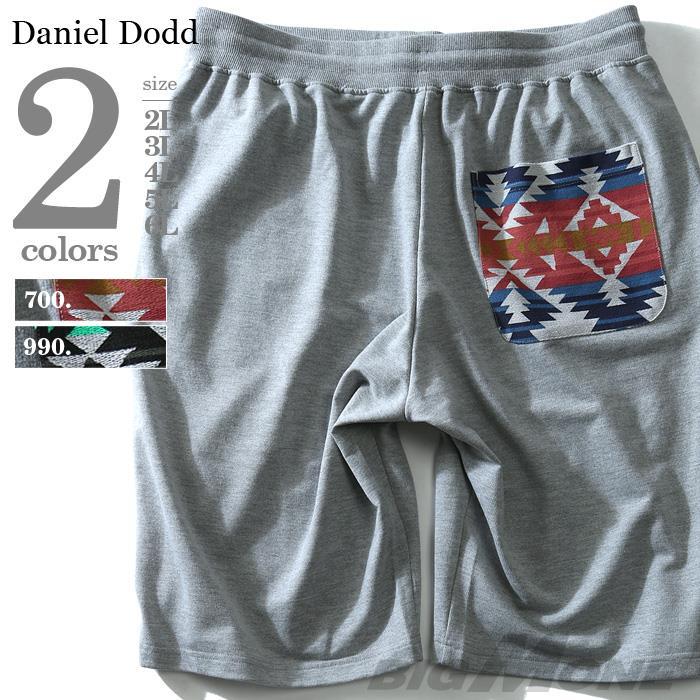 大きいサイズ メンズ DANIEL DODD ボトムス パンツ インレイ ネイティブ柄 ポケット 切替 ショートパンツ ズボン azsp-1435