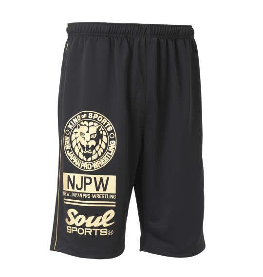 大きいサイズ メンズ SOUL SPORTS × 新日本プロレス ジャージ ハーフパンツ ボトムス ズボン パンツ 短パン ブラック 1174-8265-1 3L 4L 5L 6L 8L
