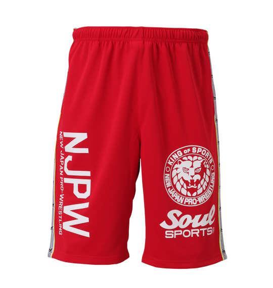 大きいサイズ メンズ SOUL SPORTS × 新日本プロレス ジャージ ハーフパンツ ボトムス ズボン パンツ 短パン レッド 1174-8266-1 3L 4L 5L 6L 8L
