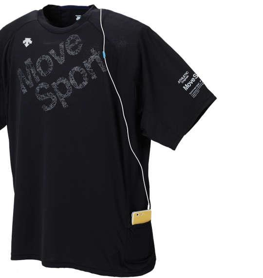 大きいサイズ メンズ DESCENTE エアスルーメッシュ半袖Tシャツ ブラック 1178-8250-2 3L 4L 5L 6L
