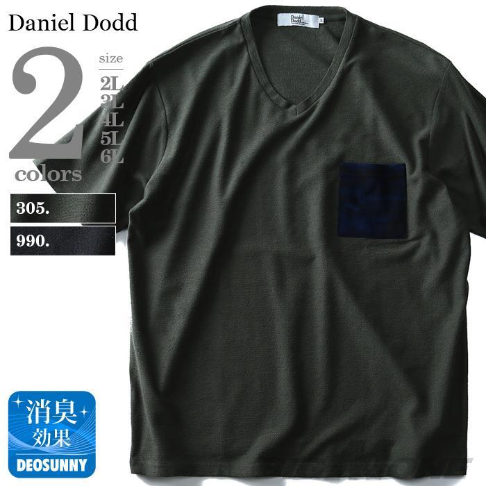 タダ割 大きいサイズ メンズ DANIEL DODD 半袖 Tシャツ 変形 ミニ 裏毛 ポケット付き Vネック 半袖Tシャツ azt-1802102