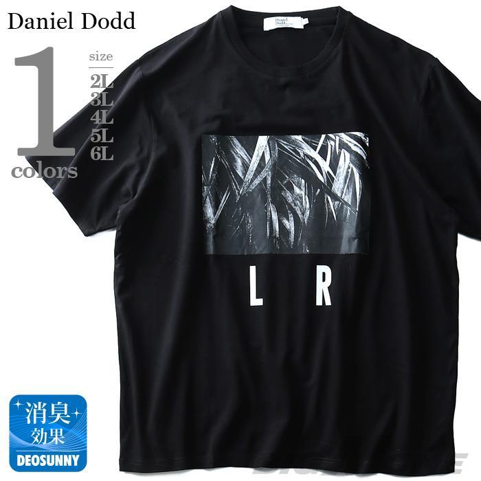 タダ割 大きいサイズ メンズ DANIEL DODD 半袖 Tシャツ ベア天 フォトプリント 半袖Tシャツ DO WHAT YOU CAN azt-180296