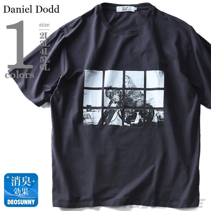 タダ割 大きいサイズ メンズ DANIEL DODD 半袖 Tシャツ ベア天 フォトプリント 半袖Tシャツ BIKER azt-180298
