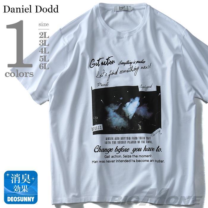 タダ割 大きいサイズ メンズ DANIEL DODD 半袖 Tシャツ ベア天 フォトプリント 半袖Tシャツ Punk azt-180299