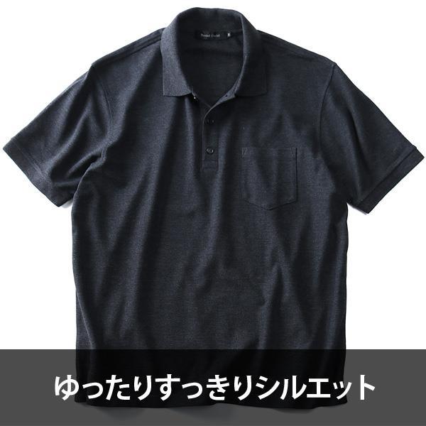大きいサイズ メンズ DANIEL DODD 吸汗速乾 無地 半袖 鹿の子 ポロシャツ 消臭機能付 azpr-180285
