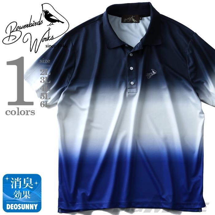 大きいサイズ メンズ Bowerbirds Works 3段切替 半袖 ゴルフ ポロシャツ azpr-180290