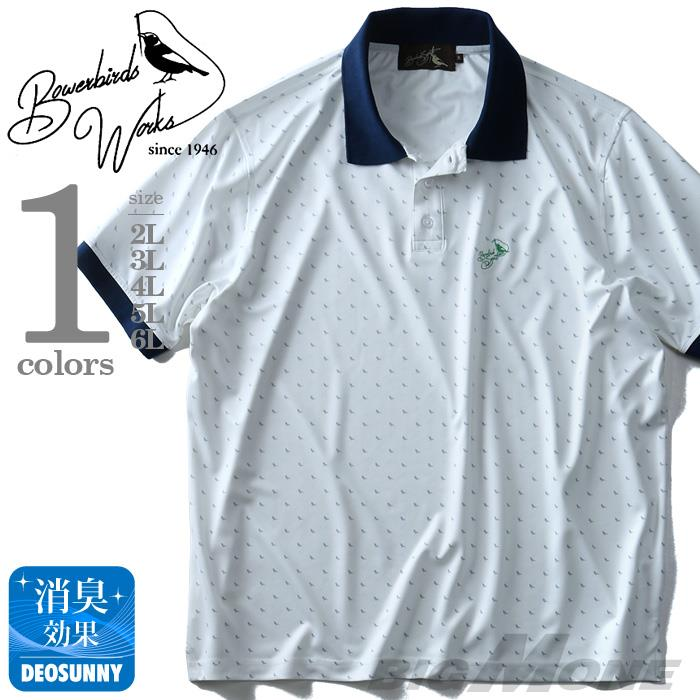 大きいサイズ メンズ Bowerbirds Works 総柄 半袖 ゴルフ ポロシャツ azpr-180291
