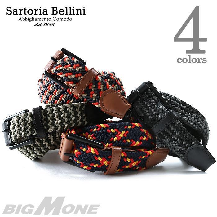 大きいサイズ メンズ SARTORIA BELLINI メッシュ ベルト ロングサイズ azcl-18sb31