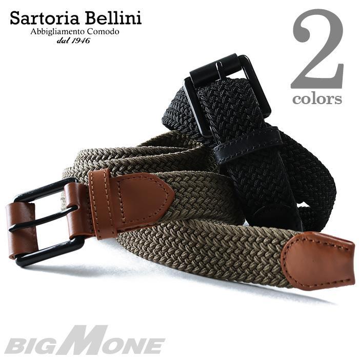 大きいサイズ メンズ SARTORIA BELLINI メッシュ ベルト ロングサイズ azcl-18sb32