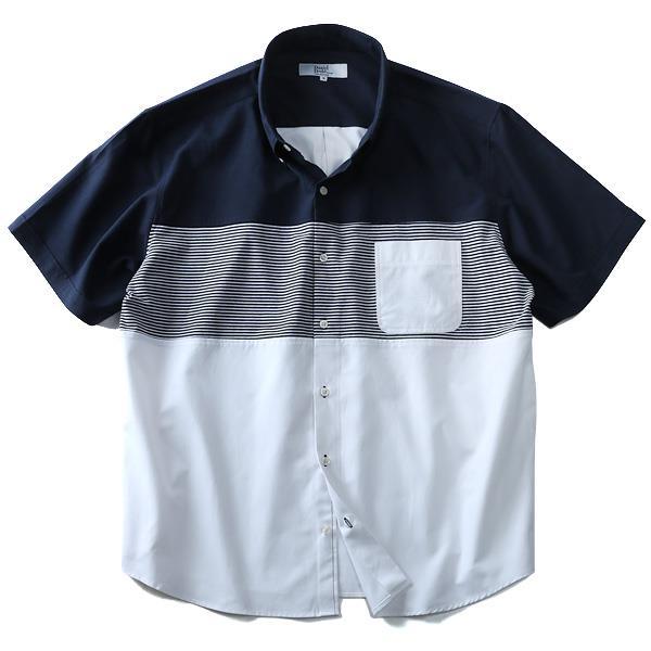 大きいサイズ メンズ DANIEL DODD 半袖カットパネルボタンダウンシャツ 285-180105