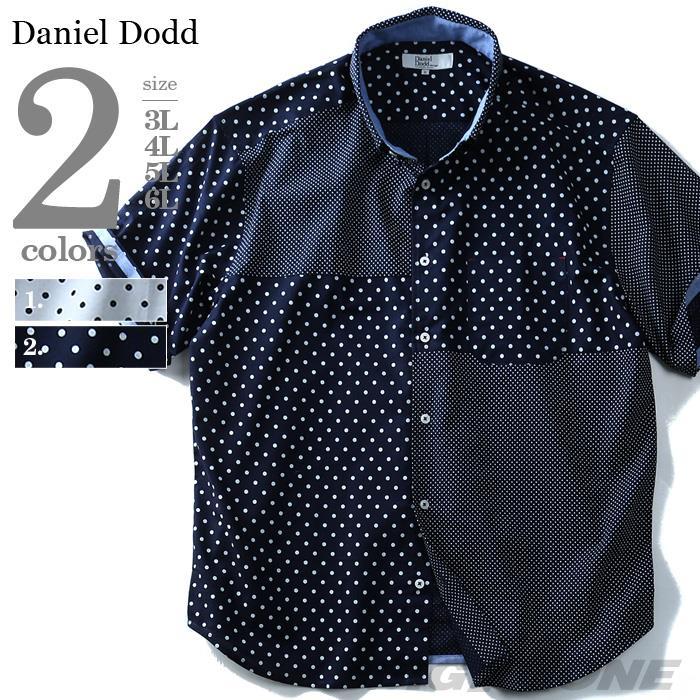 大きいサイズ メンズ DANIEL DODD 半袖オックスドット柄身頃クロス切替えボタンダウンシャツ 916-180222