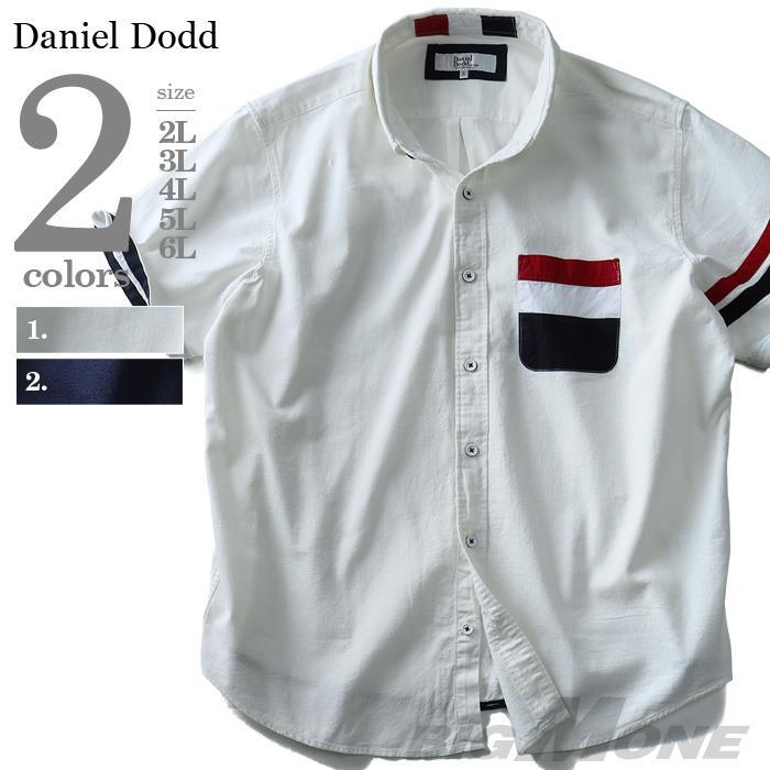 大きいサイズ メンズ DANIEL DODD 半袖パナマトリコデザインボタンダウンシャツ 916-180223