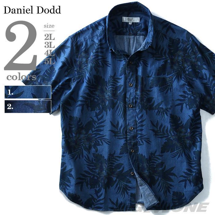 大きいサイズ メンズ DANIEL DODD 4.5オンスデニムリゾートプリント半袖ボタンダウンシャツ 916-180225