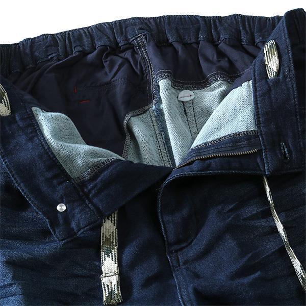 大きいサイズ メンズ AZ DEUX ボトムス パンツ 接触冷感 デニム イージー ショートパンツ ズボン azsp-1439