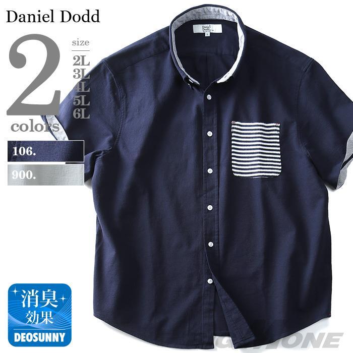 大きいサイズ メンズ DANIEL DODD シャツ 半袖 パナマ ポケット 鹿の子 切替 ボタンダウンシャツ azsh-180244