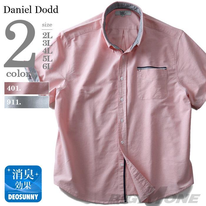 大きいサイズ メンズ DANIEL DODD シャツ 半袖 オックスフォード デザイン ボタンダウンシャツ azsh-180242
