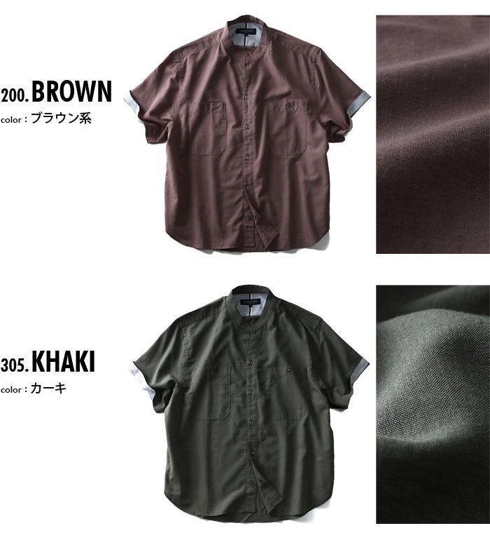 大きいサイズ メンズ SARTORIA BELLINI シャツ 半袖 テンセル 麻混 バンドカラーシャツ azsh-180239