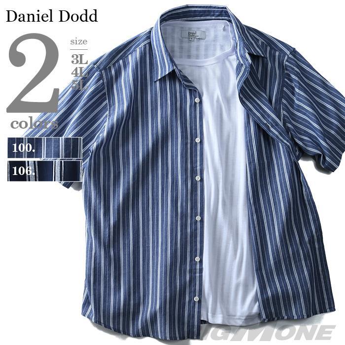 大きいサイズ メンズ DANIEL DODD 半袖楊抑ストライプシャツ + 針抜き半袖Tシャツ 285-180207