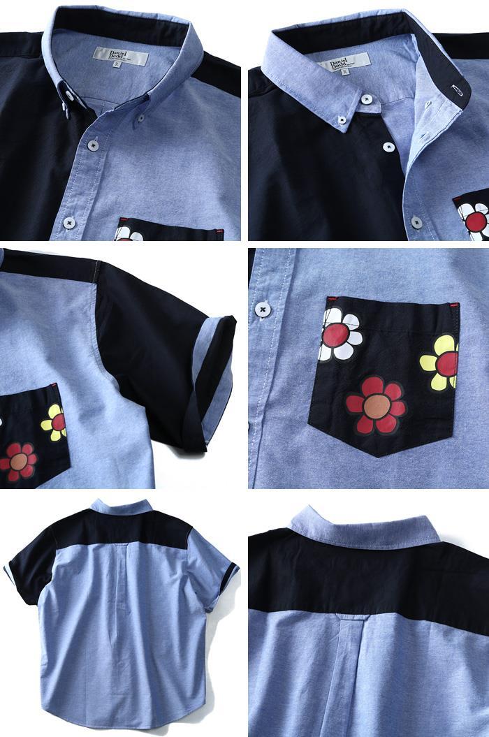 大きいサイズ メンズ DANIEL DODD 半袖オックスフォード花柄ポケット切替ボタンダウンシャツ 916-180228